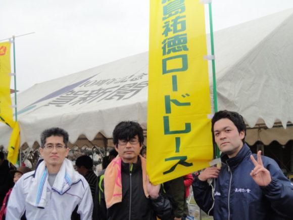 鹿島有徳ロードレース集合写真