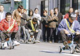 団地祭り(三輪車競争)