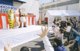 団地祭り(じゃんけん大会)