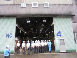 島原工業NO1